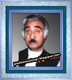 Pashto Music Mp3 Blogspot - Pashto mp3 Audio Songs Free Download